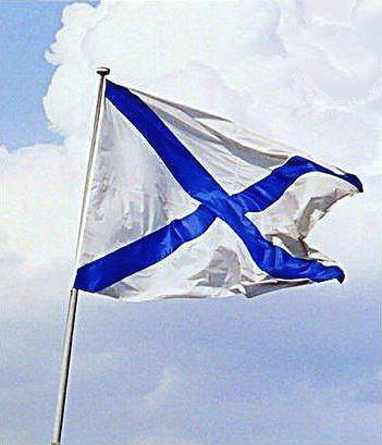 Рис. 4. Андреевский флаг.