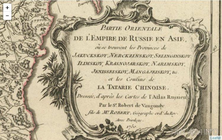Рис. 31. Картуш карты Азии, 1750 г.