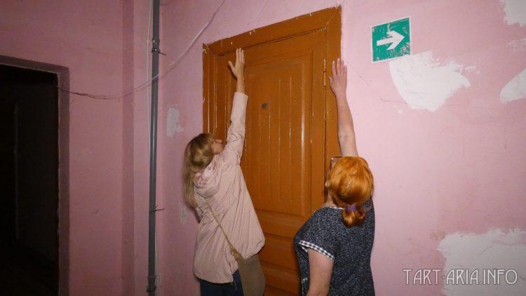 Высота двери на первом этаже