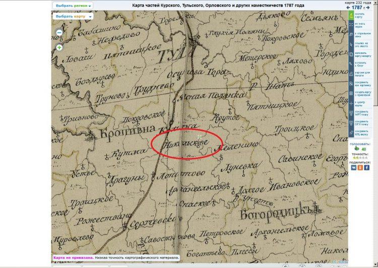 Карта 1787 года