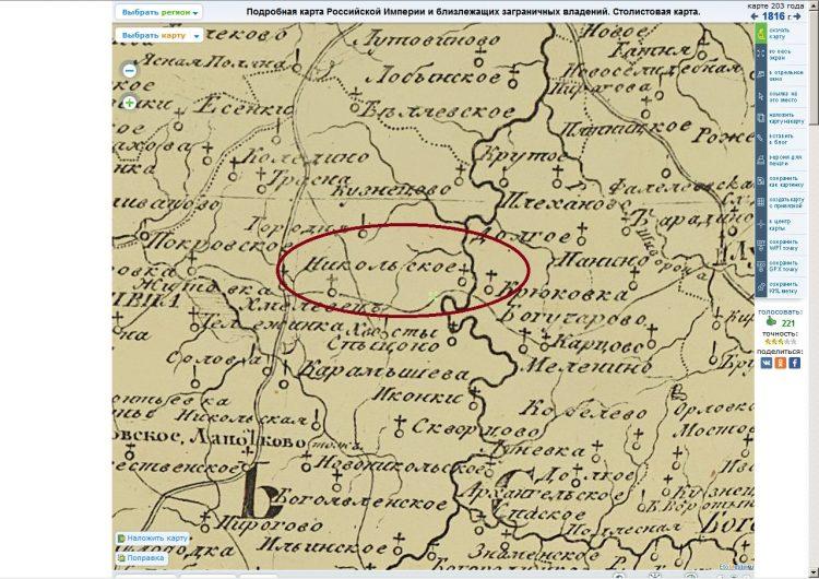 Карта 1816 года
