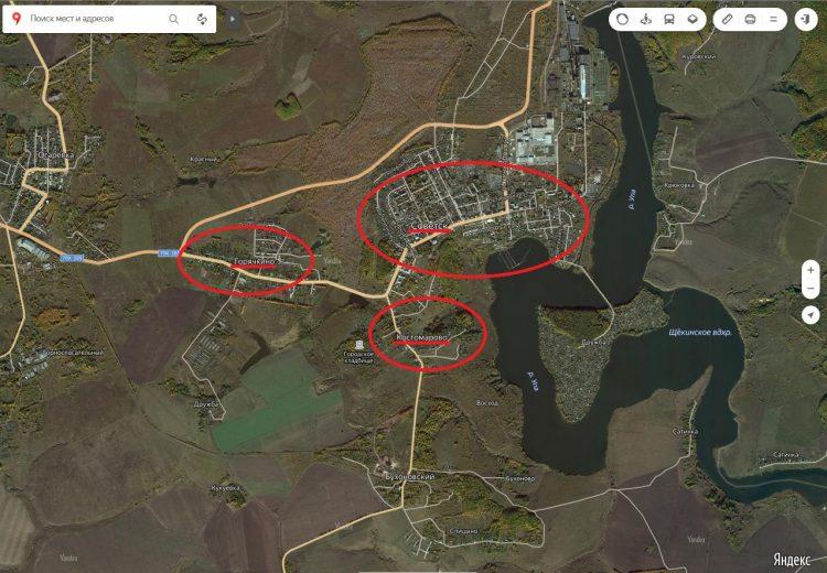 Современные Горячкино, Советск и Костомарово