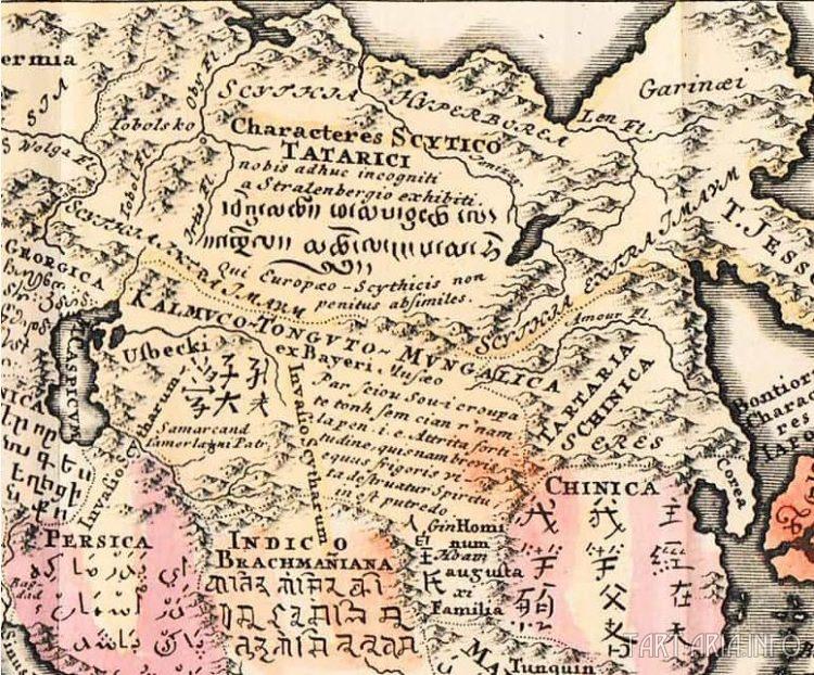 Языковая карта Европы, Азии и Африки i_mar_a