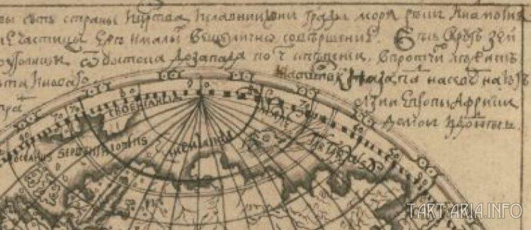 Фрагмент карты мира из Хорографической книги Сибири, С. У. Ремезов, 1711г.