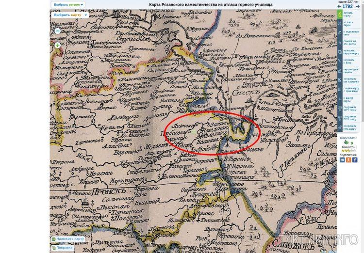 Старые карты. 1792 год