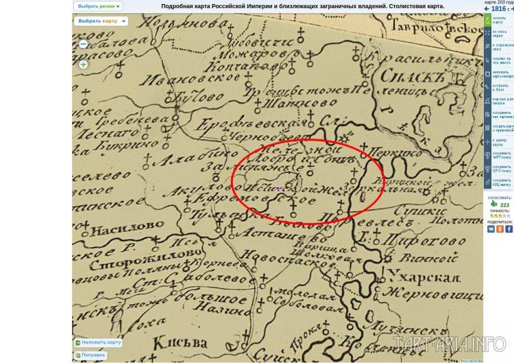 Старые карты. 1816 год