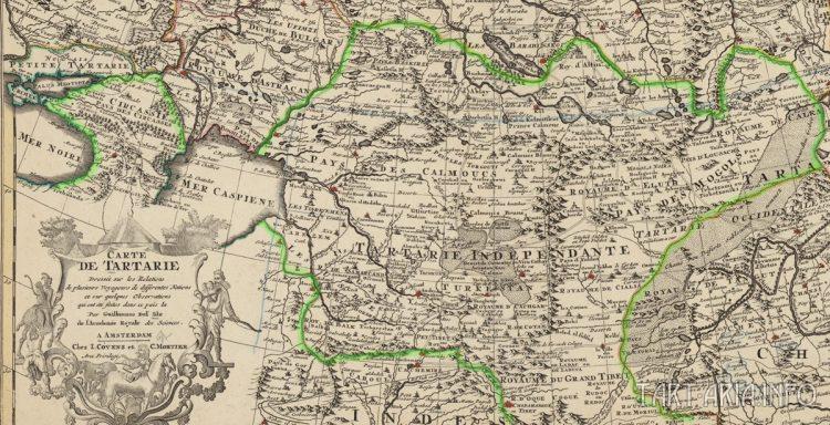 Фрагмент Carte de Grande Tartarie, Гийом де Лиль, 1733г