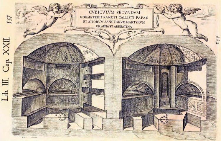 Усыпальница и кладбище святого папы Каллиста и других мучеников в Ардеатине