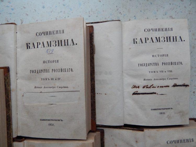 Сочинения Карамзина