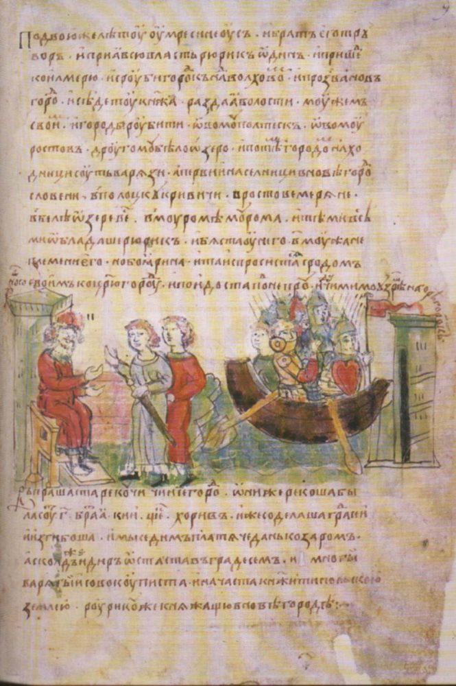 Князь Андрей Первозванный. Часть 2 lyanat