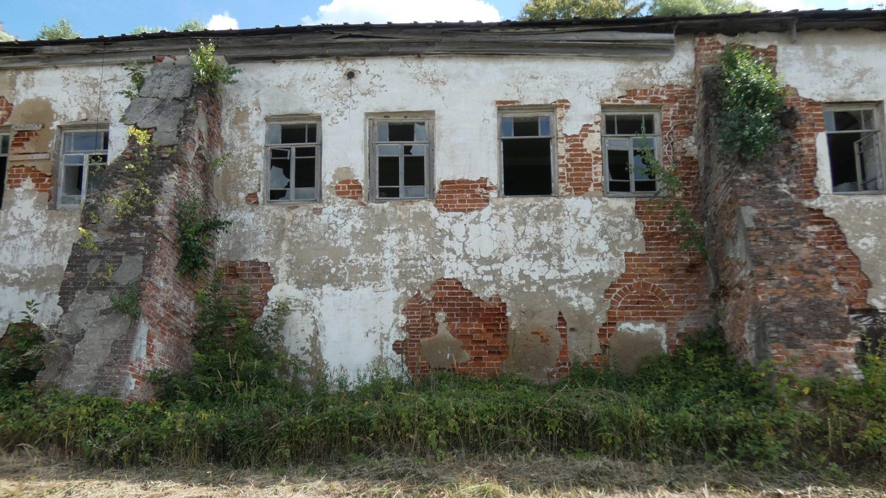 Металлургический комбинат Баташовых