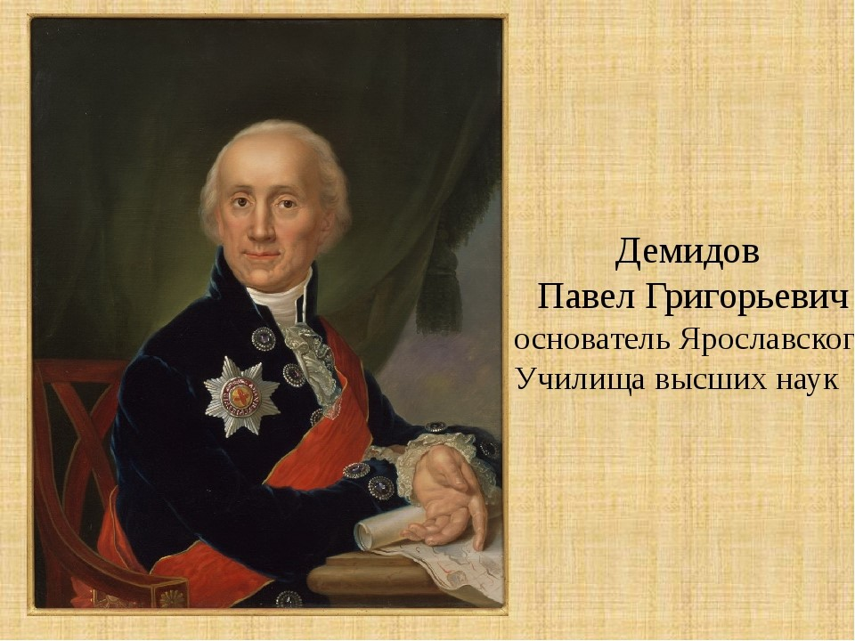Столп Георгий_К
