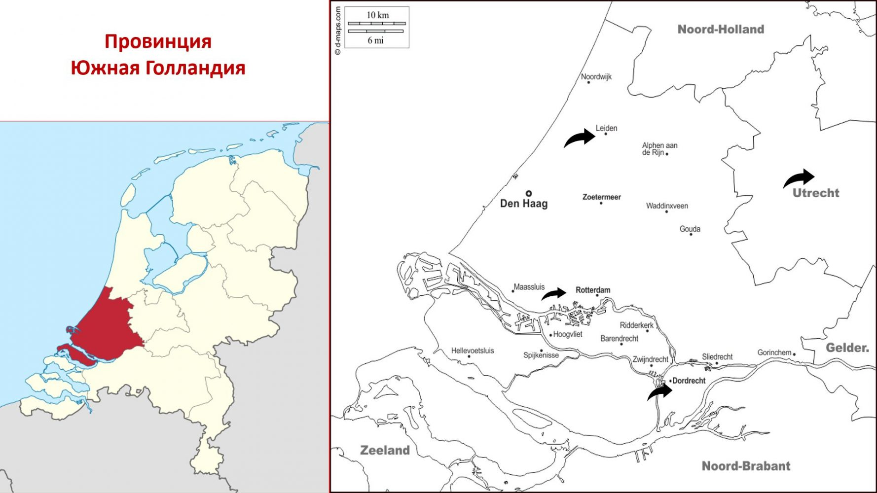 Славяне - предки Голландцев Ольга Семёнова-Роттердам