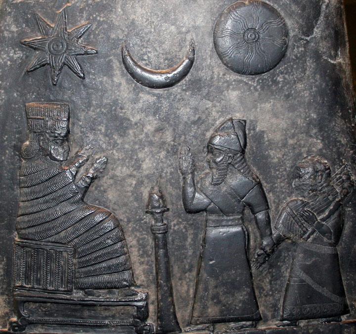 Фотография неустановленного Шумерского артефакта.