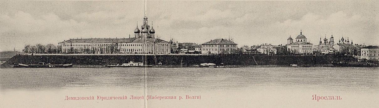 Ярославов двор Георгий_К
