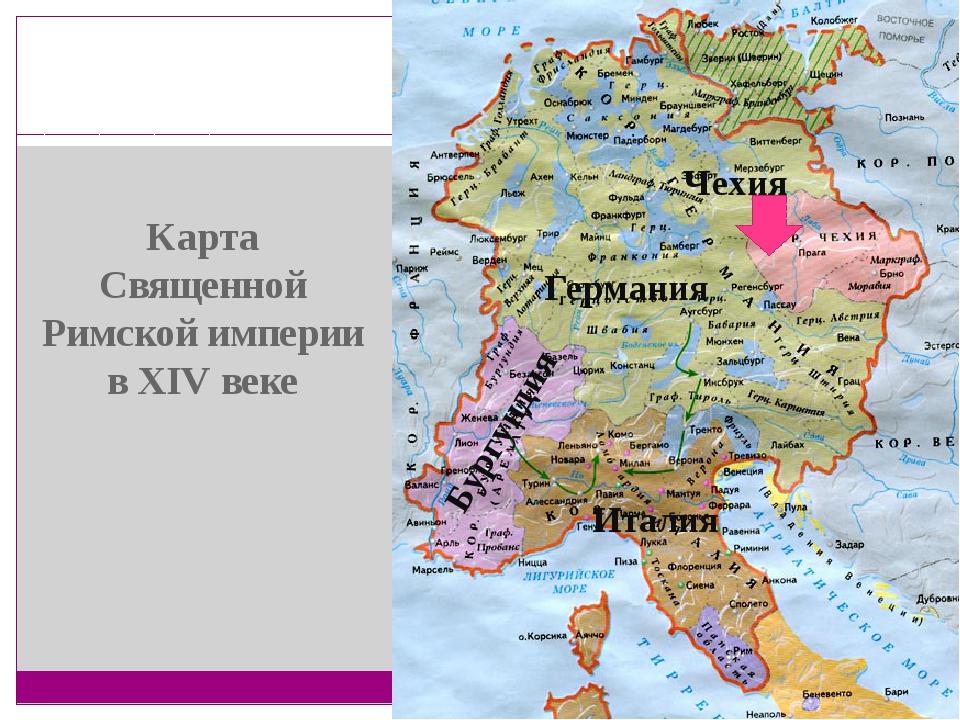 карта Суворов